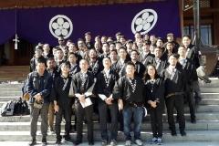 Tenrikyo Young Men\'s Association 100th Anniversary